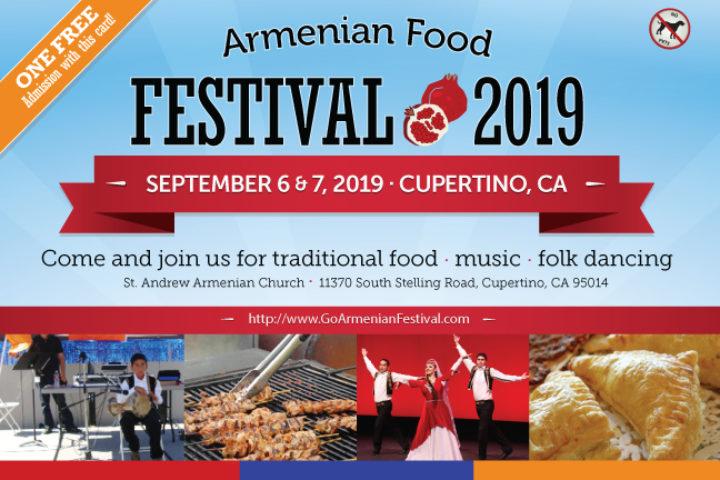 Community Archives - St Andrew Armenian Apostolic Church